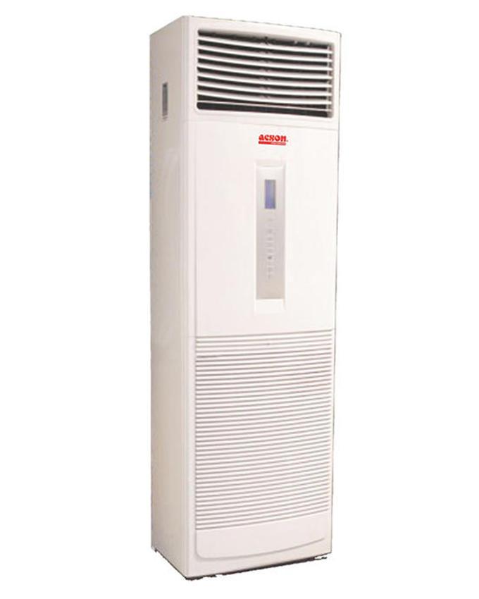 Acson floor standing cabinet air conditioner bazaar street for 1 ton floor standing ac