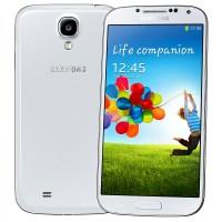 Harga-Samsung-Galaxy-S4-600x600-600x600