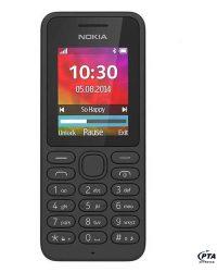 nokia-5917-006231-1-zoom
