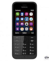 nokia-9745-1933563-1-product